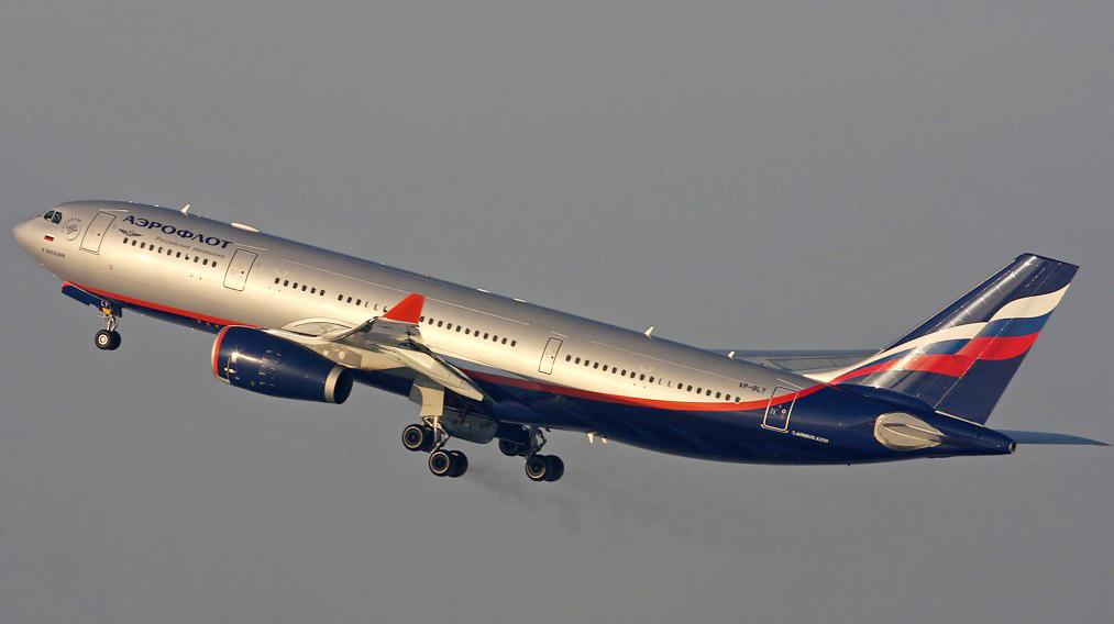 アエロフロート・ロシア航空AEROFLOT Russian Airlines