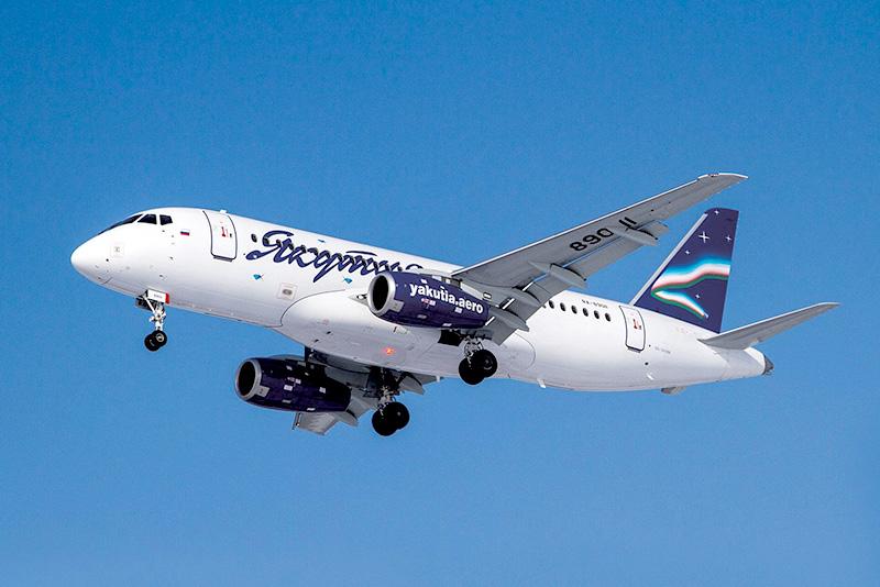 ヤクーツク航空-Yakutia Airline-