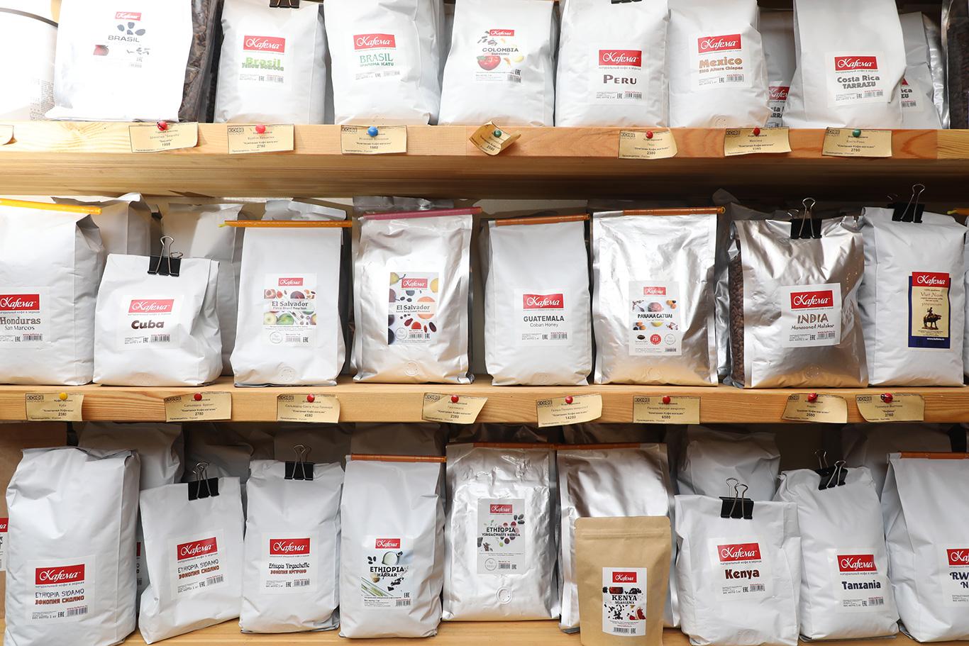 日本では珍しい豆の取扱いもあります♪