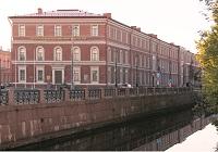 中央海軍博物館